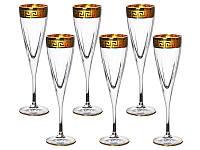 Набор бокалов для шампанского Same Decorazione Золотой лепесток 200 мл 6 шт (золото) , 103-158