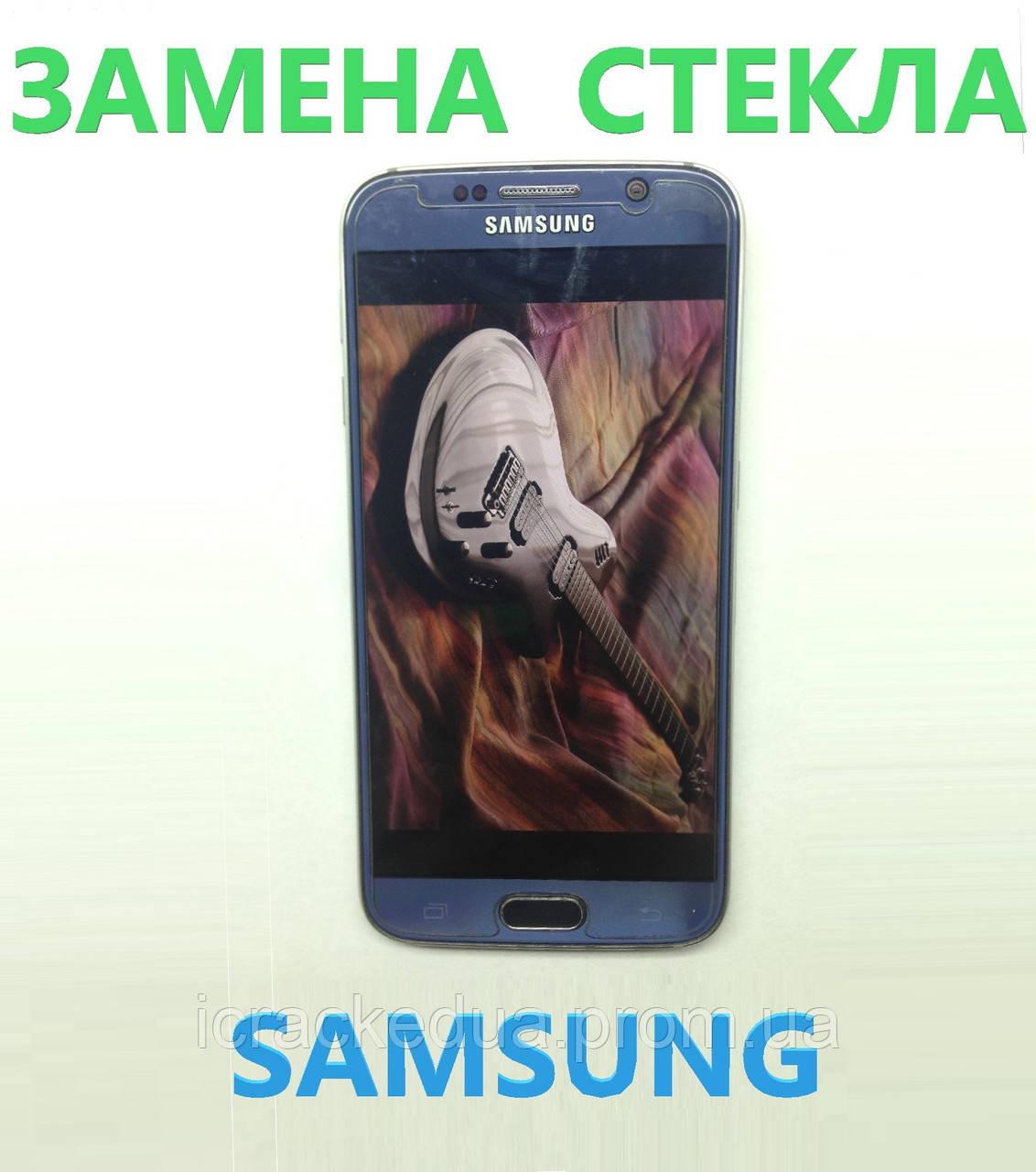 Переклейка  битого стекла  Samsung Galaxy S6