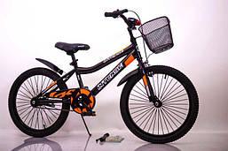 Велосипед детский INTENSE 20 дюймов N-200 Черный