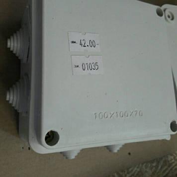Коробка розподільча зовн без кл. 100*100*70 Р-9 (Харьків)