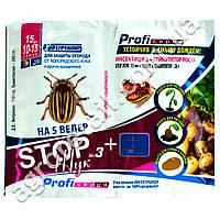 Инсектицид Stop жук профи 15 мл + Гумат и стимулятор 20 г