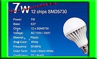 220В Светодиодная лампа Энергосберегающая 20 шт комплект