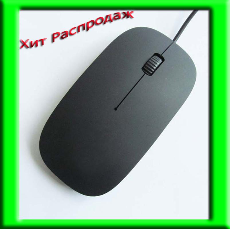Ультратонкая мышка, Мышь Aplle проводная
