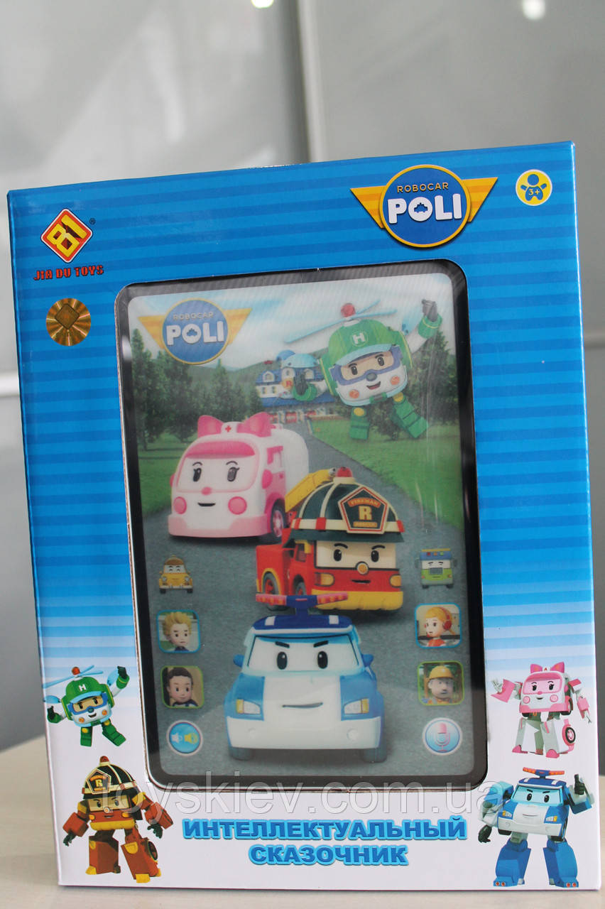 Большой Детский интерактивный планшет Робокар Поли 5883P2