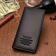 Бумажник чоловічий великий натуральна шкіра 2-й сорт, фото 1