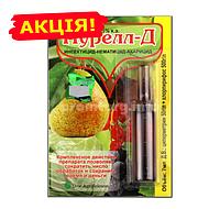 Нурелл Д 7мл Средство от для защиты овощных культур от комплекса вредителей и болезней растений