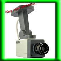 Муляж камеры наблюдения (видеокамера-обманка) xl018
