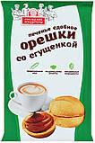 Формовщик печенья орешек со сгущёнкой 700 шт/час, фото 2