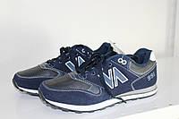 Кроссовки мужские весна-осень синие на шнурках белая подошва SAYOTA Размер 36,38,39