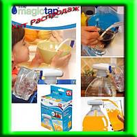 Автоматический дозатор для напитков Мэджик Тап (Magic Tap)