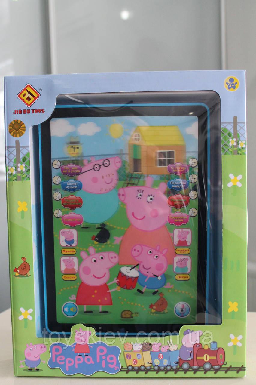 Большой Детский интерактивный планшет Свинка Пеппа 3883H2
