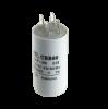 Конденсатор 2.5 µF 450 VAC; 50/60Hz; ±5%; d30 h60