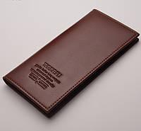 Мужской кошелек-портмоне отличного качества гладкий на ощупь коричневый цвет
