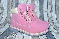 Розовые зимние женские, подростковые ботинки, реплика на тимберленд