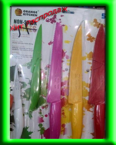 Набор ножей Non-stick knives 5 в 1 N1