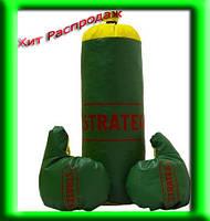 Боксерский набор Стратег, Full contact maxi высота 59 см диаметр 23