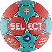 Мяч гандбольный Select Mundo Red (красно/голубой) р.2