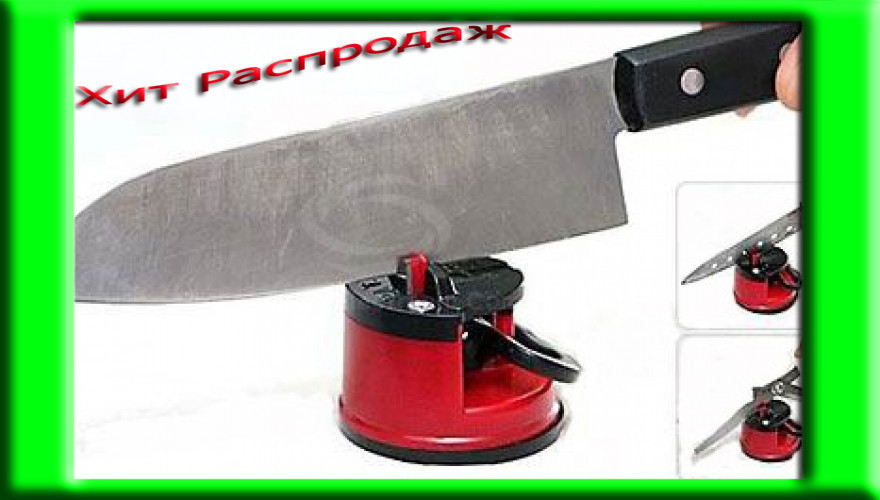 Точилка для ножей KNIFE SHAPER на присоске