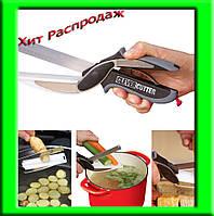 Умный нож 2 в 1 Smart Cutter