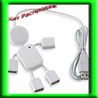 USB хаб Человечек hub 4 порта разветвитель