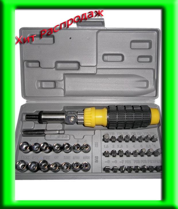 Набор инструментов 41 в 1 в чемоданчике