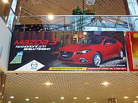 Рекламные щиты, фото 1
