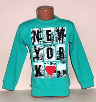 """Кофта на девочку  """" Нью Йорк """" 4,5,6,7,8 лет"""