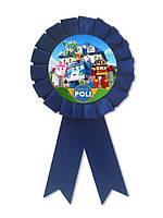 Медаль дитяча Робокар Полі подарункова