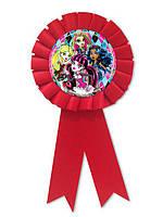 Медаль детская Монстер Хай подарочная