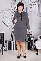 Женское теплое платье до колен трикотаж ангора длинный рукав серое большие размеры