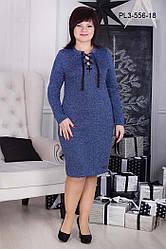 Женское теплое платье до колен трикотаж ангора длинный рукав синее большие размеры