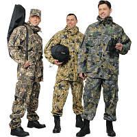 Костюмы для рыбаков и охотников