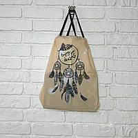 Рюкзак-мешок для обуви школьный Emoji