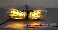 Проблесковый маячок LED - 806 светодиодный  желтый ( оранжевый )12-24V. Световая панель.