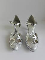 Танцевальные туфли латина Love dance 35 размер