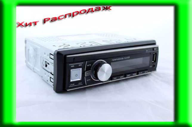 Автомагнитола MP3 1093 съемная панель + ISO кабель