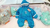 Детский комбез синий, фото 1