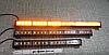 Световая панель (балка), LED 315-6. 12 В.-72 Вт. Стробоскопы желтые. https://gv-auto.com.ua