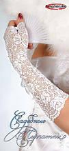 Перчатки свадебные гипюровые