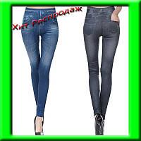 Утягивающие джеггинсы Slim N Lift Caresse лосины Джинсы Jeans Black