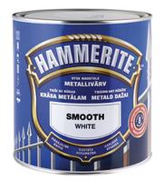 Краска по металлу Hammerite гладкая поверхность 2.5 л