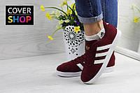 Кроссовки женские adidas Gazelle, цвет - бордовый, материал - замша, подошва - вулканизированная резина