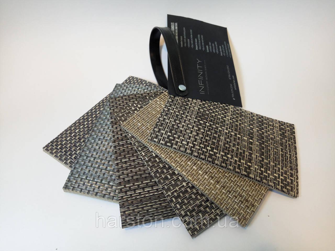 Искусственные палубные покрытия Infinity Basket Weave HD