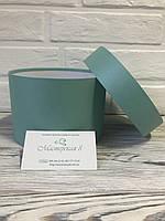 Коробка круглая подарочная h10/d15 цвет бирюза/тиффани для подарка, цветов, сладостей, чашки