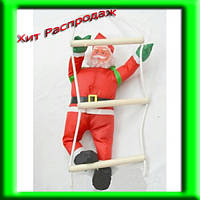 Дед Мороз ползущий по лестнице,размеры