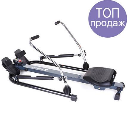 Гребной тренажер Hop-Sport HS-020R Wing для дома и спортзала  , Львов, фото 2
