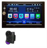 Автомагнитола 2Din Pioneer 7023CRB USB,SD, Video + ПУЛЬТ НА РУЛЬ