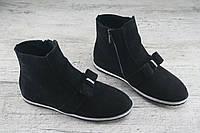 Ботиночки замшевые деми