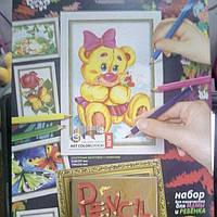 Набор для рисования Pencil