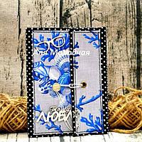 """Блокнот-признание ручной работы """"55 причин почему я люблю тебя"""", обложка из ткани и картона, формат А6"""